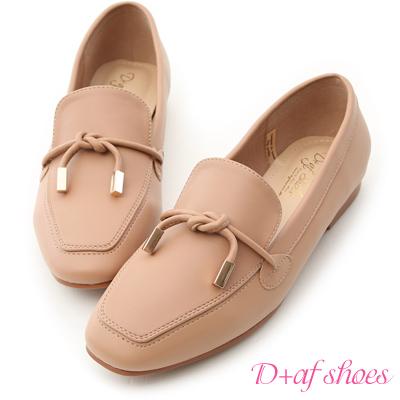 D+AF 好感輕著.小金飾綁結柔軟樂福鞋*粉杏