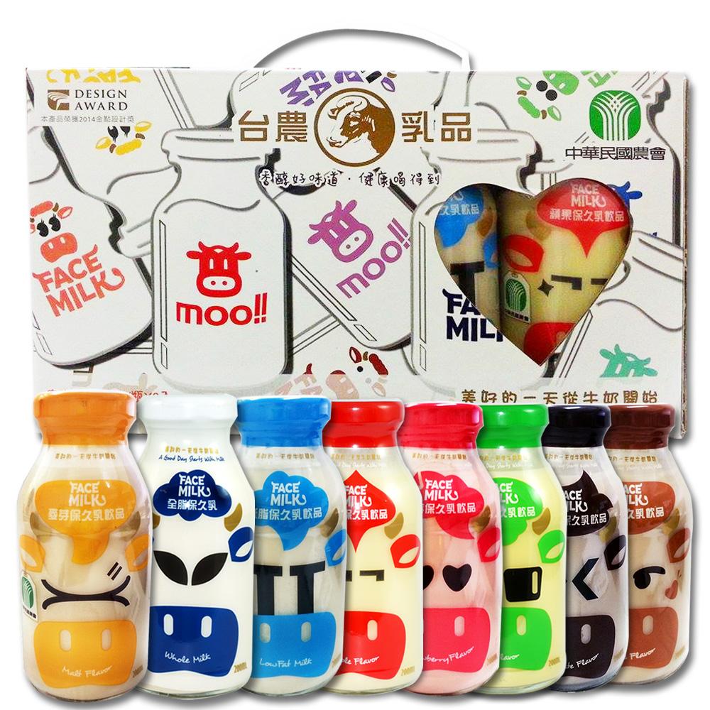台農乳品 香濃伴手禮 精緻調味乳禮盒x2盒(8瓶/盒;200ml/瓶)