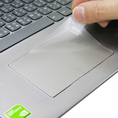 EZstick Lenovo IdeaPad 520 15 TOUCH PAD 保護貼
