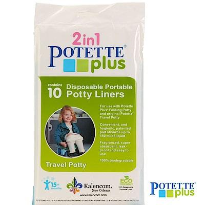 美國 Potette Plus 拋棄式防漏袋 (10入裝)