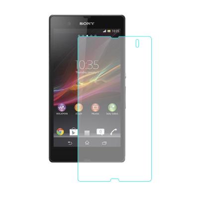 【SHOWHAN】SONY Xperia Z 9H鋼化玻璃貼疏水疏油高清抗指紋