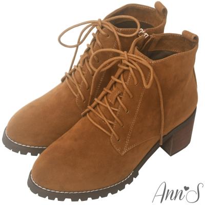 Ann'S英倫風-多孔綁帶圓頭粗跟短靴-棕