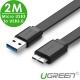 綠聯 Micro USB3 to USB3傳輸線 2M product thumbnail 1