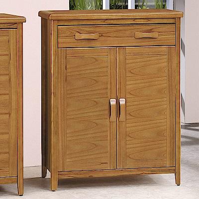 H&D 愛莉絲柚木3尺鞋櫃 (寬91X深42X高121cm)