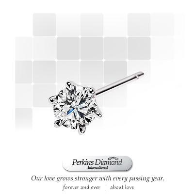 PERKINS 伯金仕 - Classic系列 0.30克拉單邊鑽石耳環