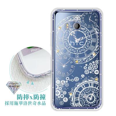 浪漫彩繪 HTC U11 水鑽空壓氣墊手機殼(齒輪之星)