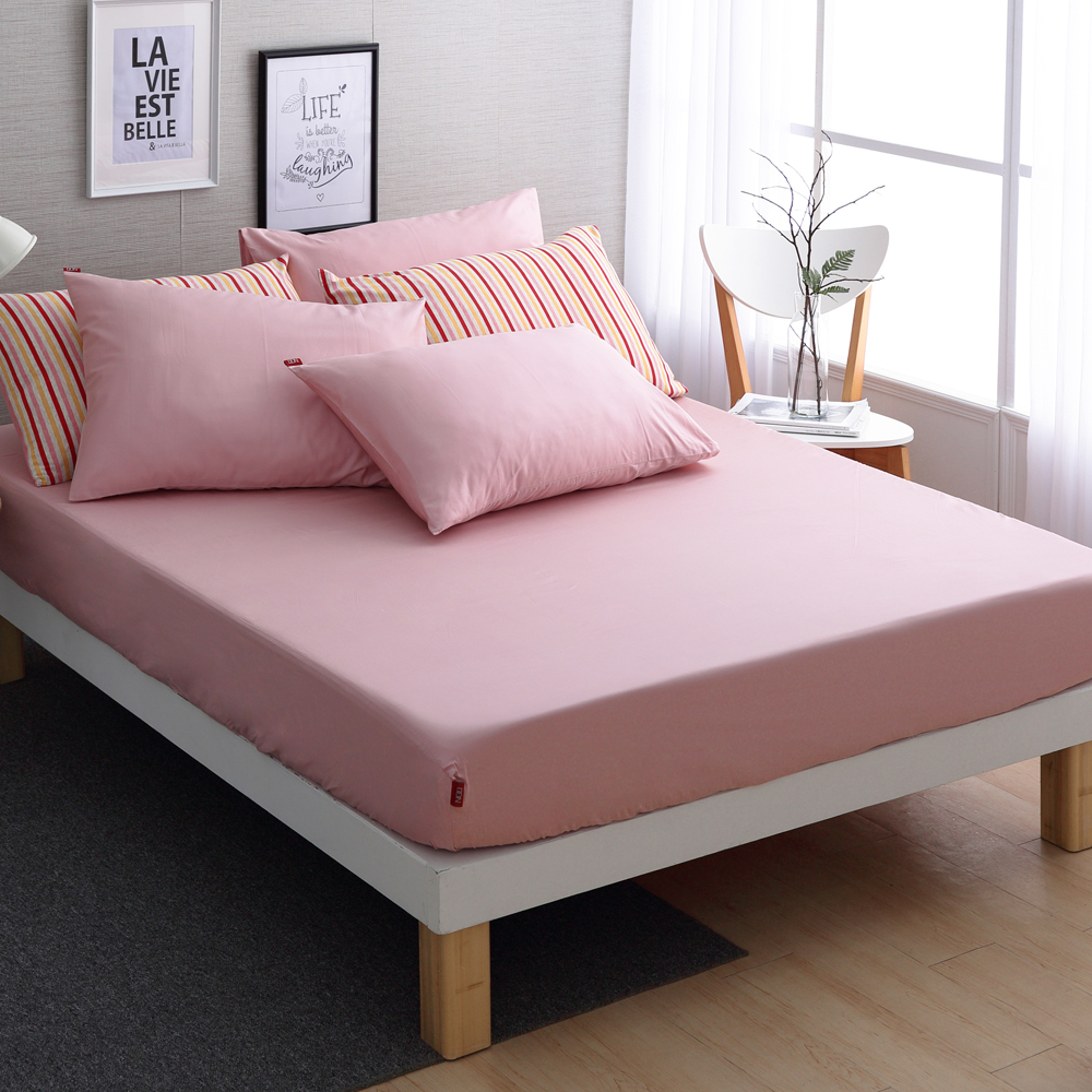 DON極簡生活-輕柔粉 雙人三件式200織精梳純棉床包枕套組