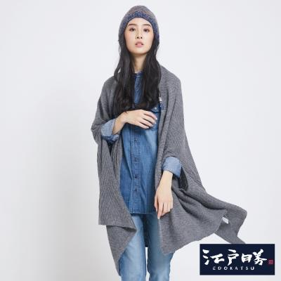 EDWIN EDOKATSU江戶勝長版背心線衫-女-麻灰