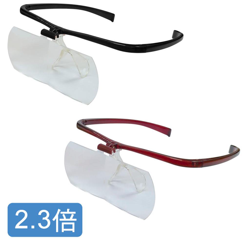眼鏡式放大鏡 2.3倍