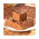 水月堂-黑糖糕-紅豆糕-各2入組