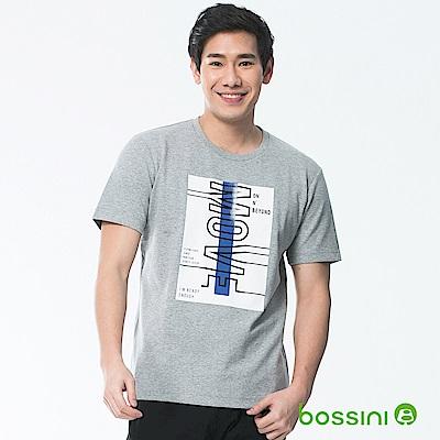 bossini男裝-速乾短袖圓領上衣01淺灰