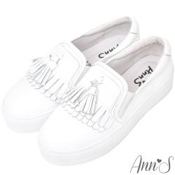 Ann'S激瘦第三代!!!全真牛皮流蘇厚底小白鞋-白