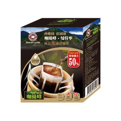 西雅圖 極品大濾掛咖啡咖優峰 曼特寧(12gx5入)