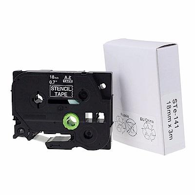 Brother STe-141 電印專用標籤帶 ( 18mm )