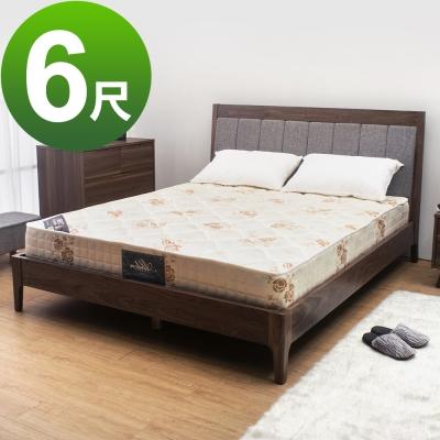 Boden-經典透氣防蹣抗菌獨立筒床墊(軟硬適中)-6尺雙人加大