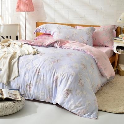 英國Abelia 藍茵紛飛 特大木漿纖維四件式兩用被床包組