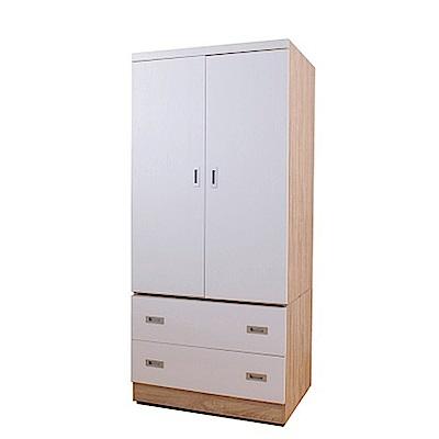 AT HOME-威尼斯梧桐白2.7尺衣櫃-80x58x179cm