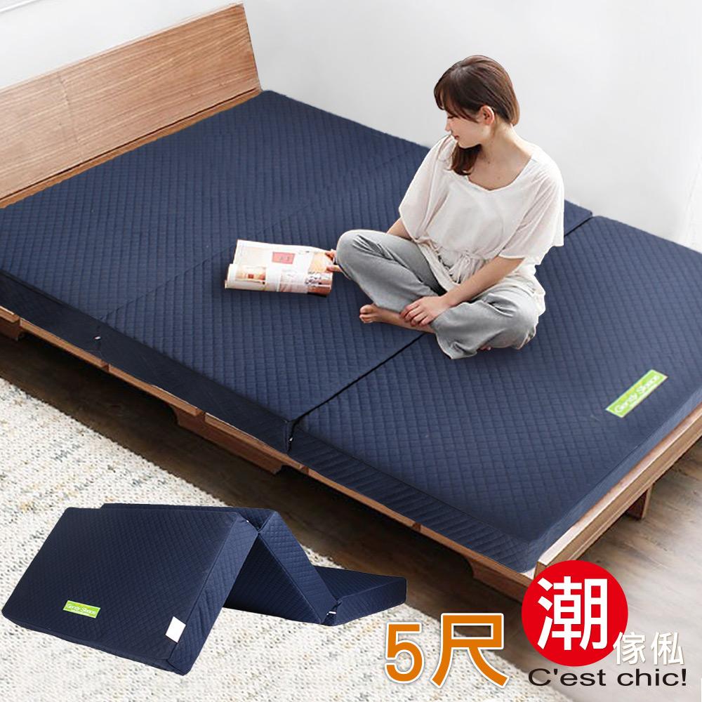 C'est Chic_日式三折獨立筒彈簧床墊5尺-加厚(15CM)