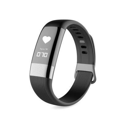 JSmax SB-E18S 智慧健康管理運動手環(血壓、心率、心電圖、睡眠)