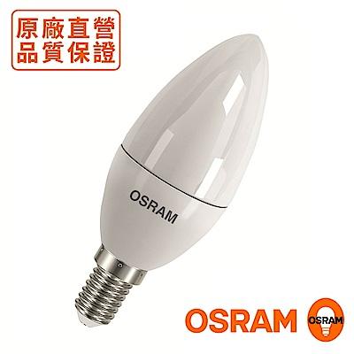 歐司朗 OSRAM E 14   2700 K  4 . 5 W LED蠟燭燈泡(黃光)-霧面  2 入組