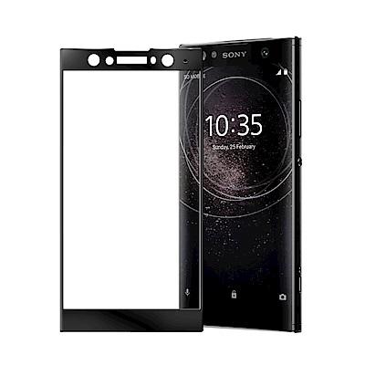 Xmart SONY Xperia XA2 Ultra 滿版3D高規格鋼化玻璃貼-黑