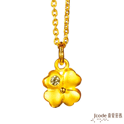 J code真愛密碼金飾 幸運草的愛 純金項鍊