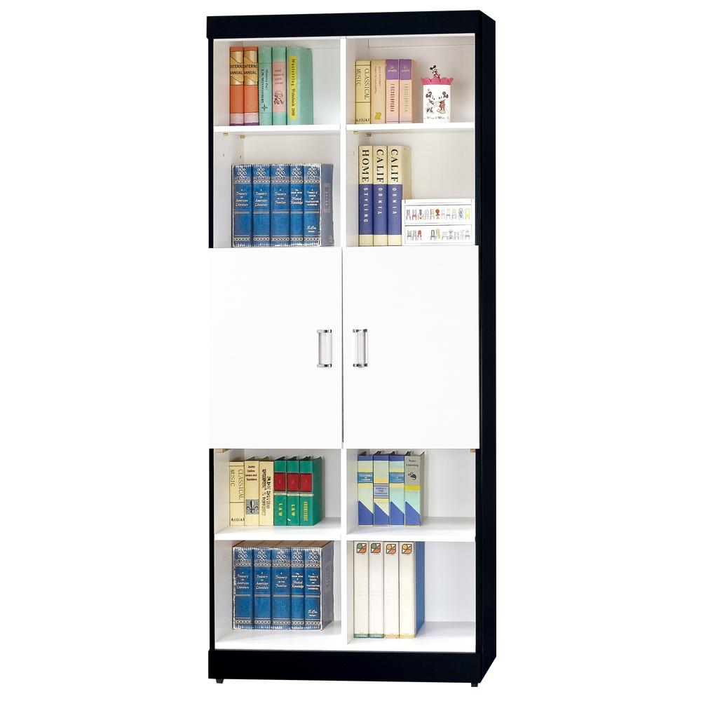 時尚屋 黑白配2.7尺書櫃 寬80.3cm