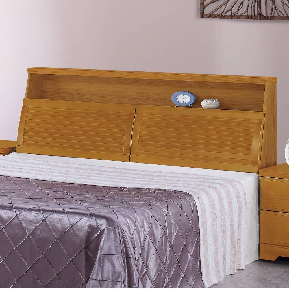 品家居 派爾特5尺實木雙人床頭箱-151.6x30.3x106.1cm免組