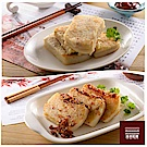 淡水紅樓中餐廳 金磚蘿蔔糕(素食)1入+金磚蘿蔔糕(xo醬)1入