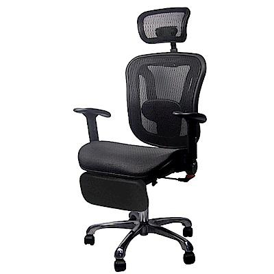 邏爵   索尼工學坐臥2用全網椅/辦公椅/電腦椅