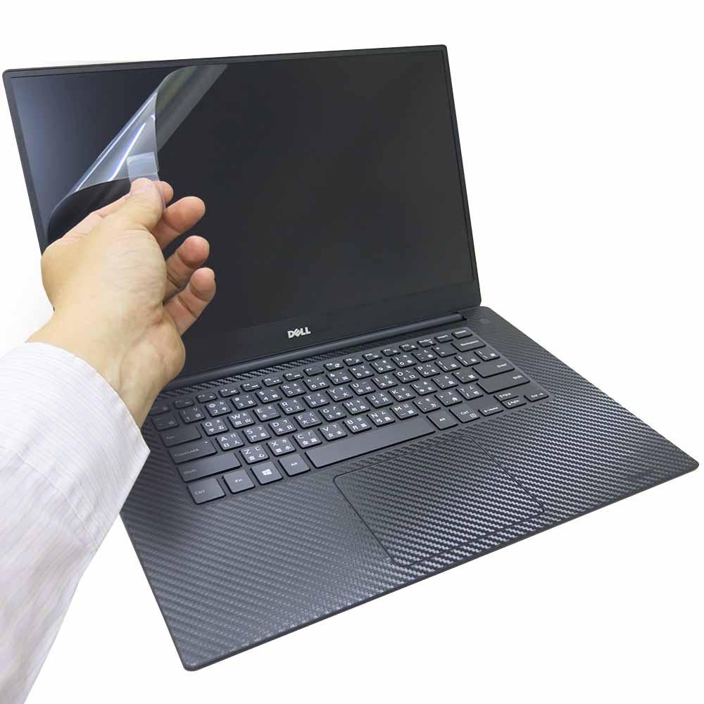 EZstick DELL XPS 15 9560 P56G 非觸控版 專用 螢幕保護貼