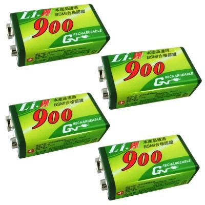 GN 可充式鋰電池組(4只裝) GN9Vx4