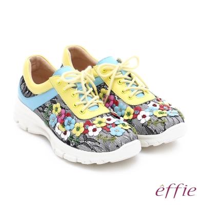 effie輕量抗震 全真牛皮蕾絲花布休閒鞋 黃色