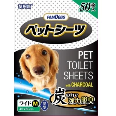幫狗適 寵物竹炭尿布 50片入