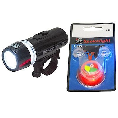 月陽自行車5LED貓眼前燈頭燈七彩防水座墊尾燈組(FY019)