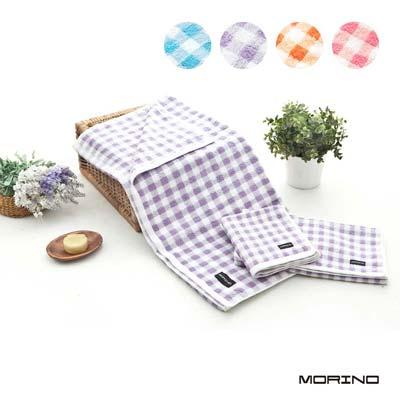 美國棉方格漸層浴巾-MORINO摩力諾