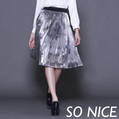 SO-NICE銀光設計百褶裙