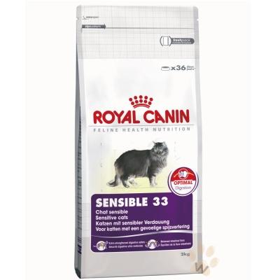 法國皇家-S33腸胃敏感貓專用飼料4kg