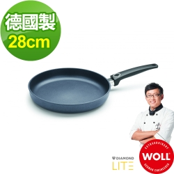 德國WOLL Diamond Lite Induction新鑽石系列28cm平底鍋