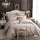 Cozy inn 狄蜜特 特大四件組 300織精梳棉薄被套床包組