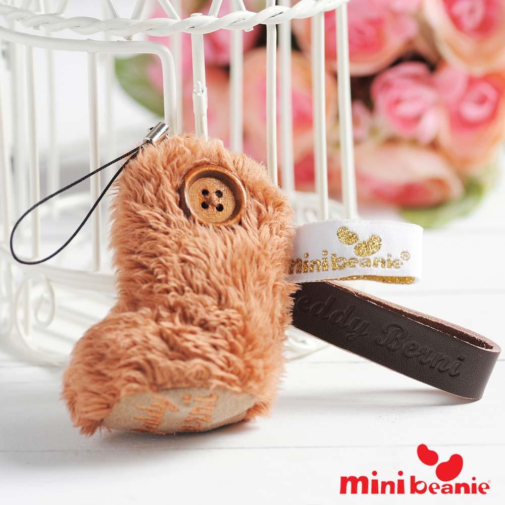 【Mini Beanie】Beanie Teddy 絨毛暖暖吊飾-熊腳丫(咖啡)
