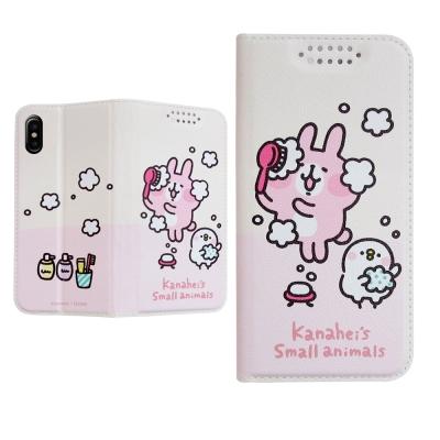 正版授權 卡娜赫拉 iPhone X 彩繪磁力皮套(洗澡)