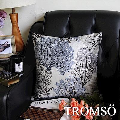 TROMSO-品味英倫棉麻抱枕U115絕美珊瑚藍