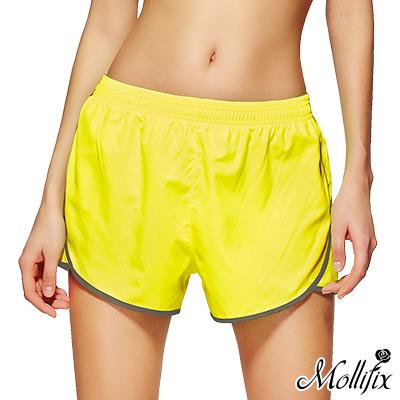 Mollifix 絕對好動撞色運動短褲(螢光黃)