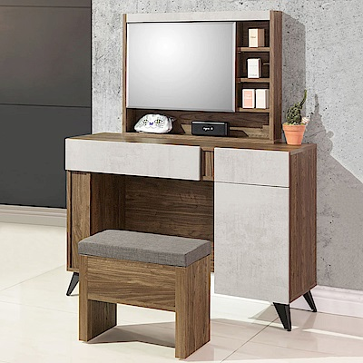Homelike 米卡化妝桌椅組-100x42x136cm