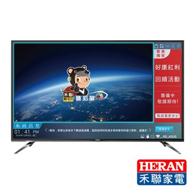 HERAN禾聯 50吋 4K 智慧聯網 LED液晶顯示器+視訊盒 HD-50UDF28