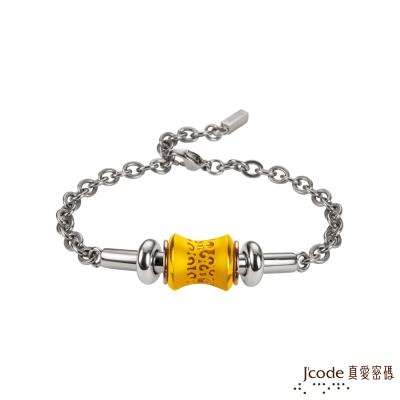 J'code真愛密碼 愛情軌跡黃金/白鋼男手鍊