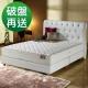 MG珍寶 飯店式獨立筒床墊 限時回饋$439