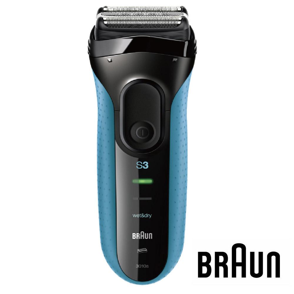 德國百靈BRAUN-新升級三鋒系列電鬍刀3010s