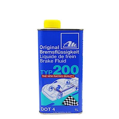 ATE 德國原裝 TYP 200 DOT4 煞車油